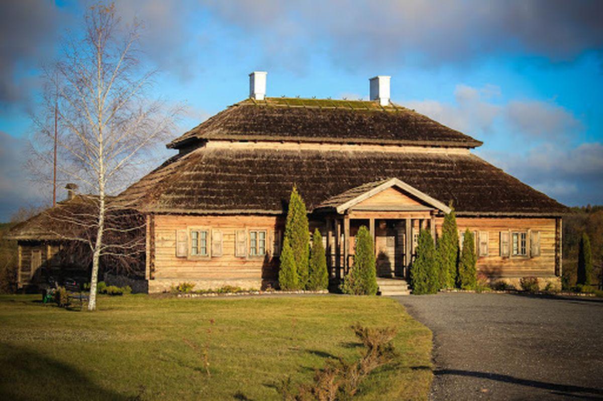 Дом Костюшко